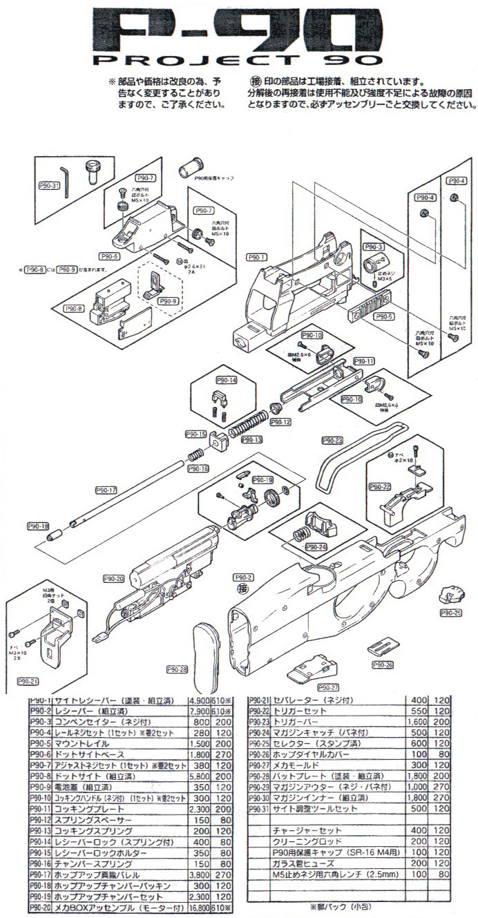 m37 wiring diagram with Parts Of M14 on Dodge Ramcharger Wiring Harness likewise Temp Switch Wiring Diagram additionally Infiniti M37 Fuse Box Location also G35 Engine Lifters additionally Parts Of M14.